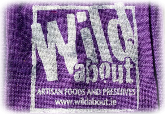 Wild about purple gift bag image